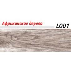 Плинтус LinePlast (ЛайнПласт) с мягким краем, матовый, L001 Африканское дерево