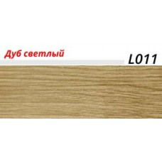Плинтус LinePlast (ЛайнПласт) с мягким краем, матовый, L011 Дуб светлый